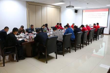 澳门威尼斯人官网能源集团公司召开党委中心组学习研讨会
