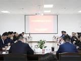 私彩平台集团(金戈壁)公司召开2019年党务业务工作会议