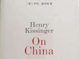 读《论中国》随笔
